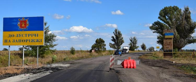 Роботи ведуться до межі з Дніпропетровською областю
